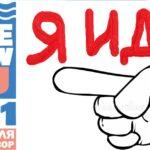 Северная Водолазная Компания на Moscow Dive Show 2021