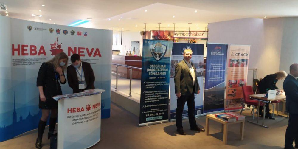 СВК - международная конфереция российское судостроение (2)