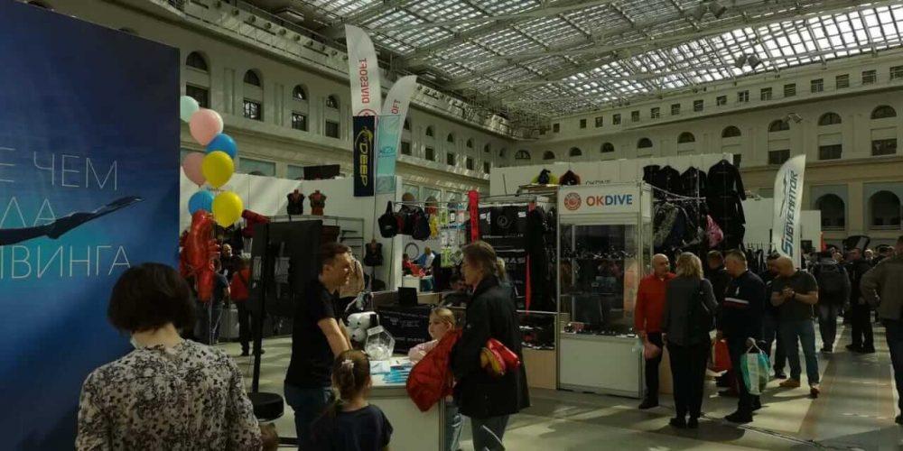 Северная Водолазная Компания - Moscow Dive Show -5